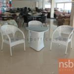 G11A135:ชุดโต๊ะและเก้าอี้หวาย 3 ที่นั่ง  FTS-CG-FF-565