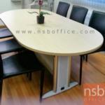 A22A012:โต๊ะประชุมทรงแคปซูล  6-10 ที่นั่ง ขนาด 180W,200W, 240W cm. ระบบคานไม้ ขาเหล็กตัวที(ราคาไม่รวมป็อปอัพ)