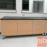 K02A002:ตู้ครัวเคาน์เตอร์สีบีทดำ 180 cm. รุ่น SR-TDK180 เมลามีน (สำหรับครัวเปียกและครัวแห้ง)