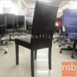 เก้าอี้โมเดิร์นหนังเทียม รุ่น NSB-CHAIR38 ขนาด 44W*93H cm. ขาไม้ (STOCK-1 ตัว)