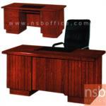 A06A115:โต๊ะผู้บริหารทรงตรง 3 ลิ้นชัก รุ่น LIBERTY  ขนาด 160W cm. พร้อมรางคีย์บอร์ด