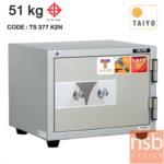 F01A004:ตู้เซฟ TAIYO 51 กก. 2 กุญแจ ไม่มีรหัส   (TS 377 K2N มอก.)