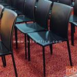 B29A153:เก้าอี้เอนกประสงค์ หุ้มหนังเทียมทั้งตัวและขา VANE-III สีดำ