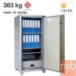 F01A033:TAIYO Extra 363 กก. 2 กุญแจ 1 รหัส (TS 150 K2C มอก.)
