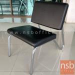 B22A028:เก้าอี้ตัวเดี่ยวหนังเทียม  รุ่น VC-CHAMP ขนาด 50W cm. โครงเหล็กชุบโครเมี่ยม
