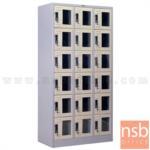 E03A054:ตู้ล็อกเกอร์กระจก 18 ประตู รุ่น Errica (เออริก้า) ขนาด 91.4W*183H cm. กุญแจล็อก