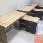 โต๊ะทำงาน  รุ่น Kasper (แคสเปอร์) ขนาด 120W cm.