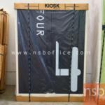ตู้เสื้อผ้าเด็กเหล็ก บานเปิดเตี้ย 122H cm (เลือกพิมพ์ลายหมีหรือลายตัวเลขได้) รุ่น ODW-12