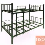 G11A266:เตียงเหล็ก 2 ชั้น ขนาด 3.5 ฟุต สีดำ