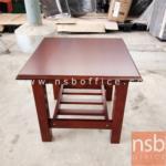 L01A085:โต๊ะกลาง ไม้สีโอ๊ค มีจำนวน2 ตัว ขนาด52*52*46ซม.