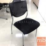 L02A339:เก้าอี้เนกประสงค์  ขนาด 51W*82H cm. สีดำ (STOCK-1 ตัว)