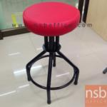 B29A144:เก้าอี้สตูลเตี้ย ขนาด 32Di*63H cm. รุ่น DT-159