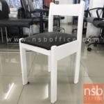 L02A285:เก้าอี้เด็กหนังเทียม รุ่น NSB-KID4 ขนาด 35W*65H cm. (STOCK-1 ตัว)