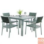 G14A061:ชุดโต๊ะอาหารพร้อมเก้าอี้อลูมิเนียม 4 ที่นั่ง รุ่น Morina 90