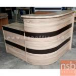 A11A040:ชุดเคาเตอร์ไม้โค้ง 2 ลิ้นชัก รุ่น HW-NSB-002 พร้อมโต๊ะคอม 80 ซม. (120W, 150W, 180W, 200W cm.)