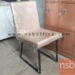 B20A087:เก้าอี้เอนกประสงค์  รุ่น HJ-02 ขาเหล็ก