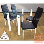 G14A172:ชุดโต๊ะรับประทานอาหารหน้ากระจก 4 ที่นั่ง รุ่น BC-NT120 โครงขาเหล็ก พร้อมเก้าอี้ขาเหล็กสีขาวเบาะสีดำ