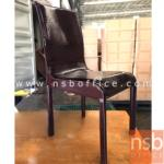 G14A092:เก้าอี้อเนกประสงค์ หุ้มหนังเทียมเงาทั้งตัว (พิมพ์ลายคล้ายหนังจระเข้) DS-GEMV-A