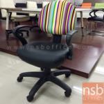 B03A248:เก้าอี้สำนักงาน TMC-002C มีท้าวแขน โช๊คแก๊ซ ก้อนโยก