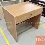 A01A007:โต๊ะทำงาน 1 ลิ้นชัก   ขนาด 80W cm. พีวีซี