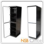 C07A021:ตู้โชว์อเนกประสงค์บน-ล่างบานเปิดทึบ 200W cm. รุ่น XS-BB-10045 เมลามีน (40W*55D cm.)