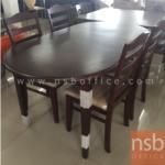 L01A066:ชุดโต๊ะกินข้าวไม้ยางพารา 4 ที่นั่ง รุ่น WIS-DOM-01 พร้อมเก้าอี้ 4 ตัว (สต๊อก 2 ชุด)