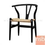 B29A045:เก้าอี้โมเดิร์นหวายเทียม รุ่น PP92154 ขนาด 74W cm. โครงขาไม้