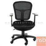 B24A178:เก้าอี้สำนักงานพนักพิงหุ้มผ้าตาข่าย ขาพลาสติก รุ่น SR-LPN-701
