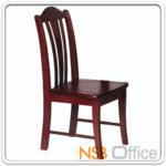 G14A042:เก้าอี้ไม้ยางพารา ที่นั่งไม้  FW-CNP2014W