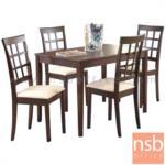 G14A191:ชุดโต๊ะรับประทานอาหาร 4 ที่นั่ง รุ่น MOSCOW (มอสโก) ขนาด 120W ,150W cm. พร้อมเก้าอี้