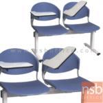 B17A010:เก้าอี้เลคเชอร์แถวโพลี่ล้วน 2 , 3 ,และ 4 ที่นั่ง รุ่น D900NC ขาเหล็กเหลี่ยมพ่นดำ