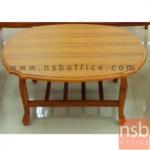 B13A203:โต๊ะกลาง  95W*61D*42H cm.