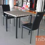 G14A146:ชุดโต๊ะรับประทานอาหารหน้าเมลามีน 2 ที่นั่ง  ขนาด 75W cm. พร้อมเก้าอี้