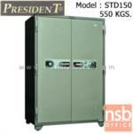 F05A041:ตู้เซฟนิรภัย 2 บานเปิดชนิดหมุน 550 กก. รุ่น PRESIDENT-STD150 มี 3 กุญแจ 1 รหัส