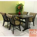 G14A064:ชุดโต๊ะไม้ยางพาราขาตัวไอ 4ที่นั่ง และ 6 ที่นั่ง สีโอ๊ค รุ่น SATANA