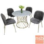 G14A208:ชุดโต๊ะรับประทานอาหาร รุ่น Chet (เชษฐ์) พร้อมเก้าอี้ 4 ตัว