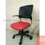 L02A106:เก้าอี้ทำงานพนักพิงสีดำ เบาะสีแดง