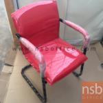 B04A029:เก้าอี้รับแขก ขาตัวซี พ่นดำ PE-11-CVA ท้าวแขนปิดแผ่นพีวีซี