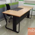 A18A057:โต๊ะผู้บริหารขาเหล็กพร้อมบังตาเหล็กแผ่น 180W*80D cm.