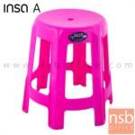 B10A057:เก้าอี้พลาสติกกลม 6 ขา  รุ่น OK _CHAIR ซ้อนทับได้ (พลาสติกเกรด A)