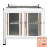 K08A010:ตู้ครัวตอนล่างอลูมิเนียมหน้าเรียบ กว้าง 100 ซม