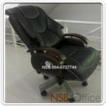 B25A062:เก้าอี้ผู้บริหารแขนขาไม้ หุ้มหนังพียูดำ รุ่น FTS-FSF-563 โช๊คแก๊ส ก้อนโยก