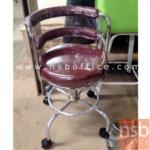 B09A113:เก้าอี้บาร์ที่นั่งกลมล้อเลื่อน รุ่น SH-NO011  โช๊คแก๊ส ขาเหล็กชุบโครเมี่ยม