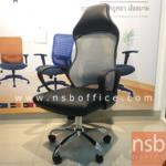 B24A192:เก้าอี้ผู้บริหารพนักพิงหลังเน็ตสูง ASB-301  โช๊คแก๊ส ก้อนโยก