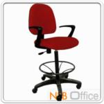 B02A060:เก้าอี้สำนักงาน KT-COM/H  โช๊คแก๊ซ ก้อนโยก