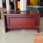 A06A050:โต๊ะผู้บริหารตัวแอล 4 ลิ้นชัก  รุ่น Filmstar  ขนาด 140W cm.  พร้อมตู้ข้าง