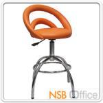 B09A108:เก้าอี้บาร์ที่นั่งกลม รุ่น SH-NO006  โช๊คแก๊ส ขาเหล็กชุบโครเมี่ยม
