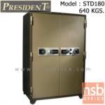 F05A018:ตู้เซฟนิรภัย 2 บานเปิด 640 กก. รุ่น PRESIDENT-STD180 มี 3 กุญแจ 1 รหัส (แบบหมุน)