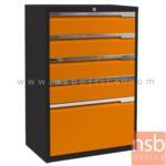 E08A071:ตู้เก็บเครื่องมือช่าง 5 ลิ้นชัก 61.6W*45.7D*90H cm. (พิเศษ ลิ้นชักล่างมีช่องแบ่ง) รุ่น MMD05