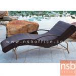 G11A146:เก้าอี้หวายยาว FTS-CG-FF-525